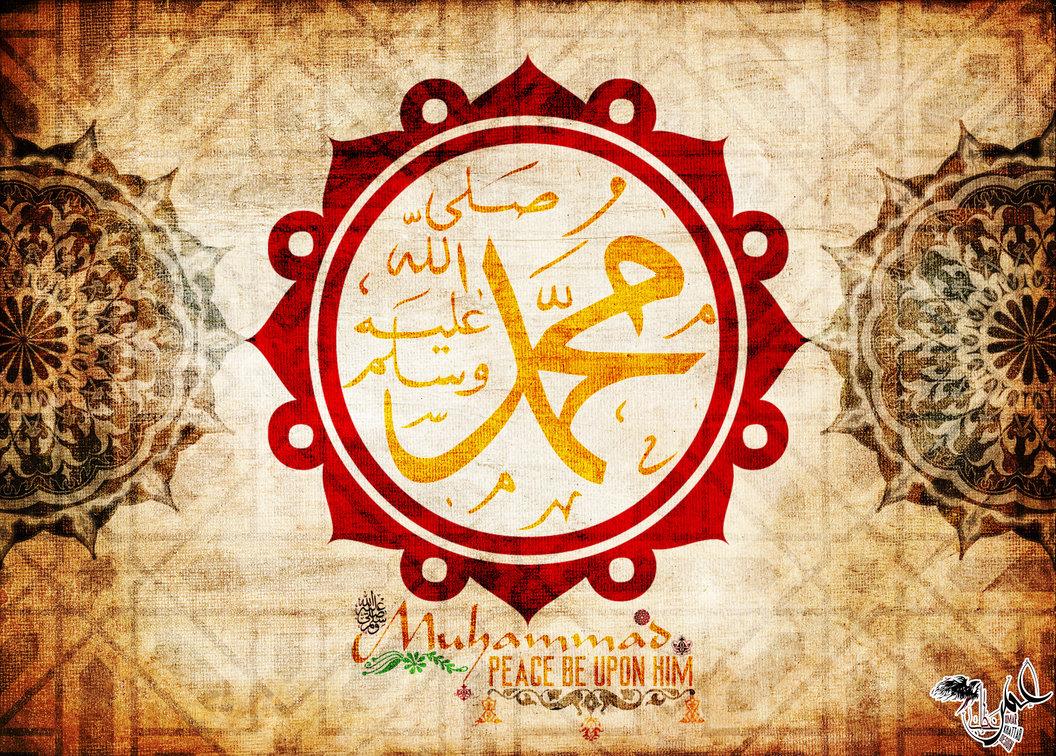 _muhammad_messenger_of_allah__by_omar_khattab-d5eo6gl